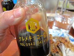 店内:クルメキッコー醤油@結城・小郡