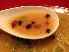 料理:本店かさね味スープ@一風堂大名本店