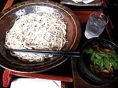 ランチ:石焼つけそば・鶏ごぼう汁780円@生そば・あずま・長住店