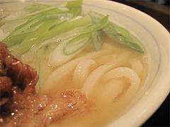 14ランチ:肉うどんつゆ@讃岐うどん薫(かおる)