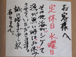 14定休日@たか木・サザエツボ焼き