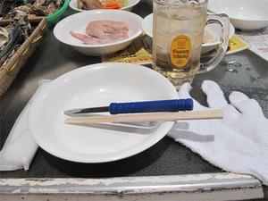 10料理@かきごや