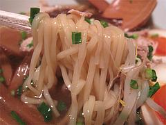 ランチ:醤油ラーメン平麺@烏骨鶏ラーメン・天照