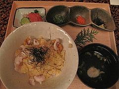 料理:菊花椀と宿菜園の野菜浅漬け@僧伽小野・糸島