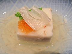 料理:白子豆腐@一椿・和(なごみ・NAGOMI)・小倉