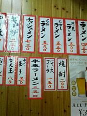 長浜屋台・長浜ラーメン・一心亭本店