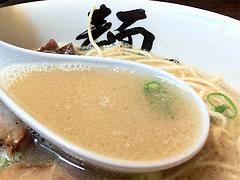 ランチ:ラーメンスープ@ラーメン・博多麺屋台・た組