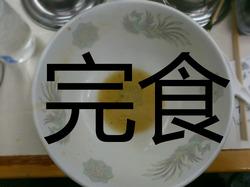 6ごちそうさま@青島食堂