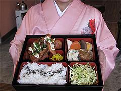 料理:日替わり定食の大きさ@喫茶軽食みらい・大楠