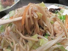 13ランチ:広東風やきそばアップ@大連屋台料理Lee(李・リー)