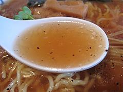 料理:醤油ラーメンスープ@醤油ラーメン・ひるず亭・長丘