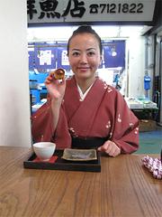 料理:栗まんじゅう問題を語る@蛸松月・柳橋