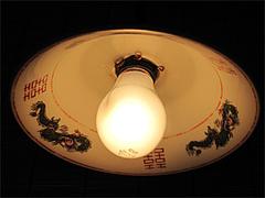 店内:ラーメン鉢のペンダントライト@博多ラーメンばりこて長浜店