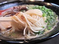 ランチ:白豚骨ラーメン細麺カタ@拉麺・空海・那珂川本店