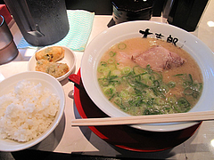 5ランチ:らぁ麺Bセット800円@ラーメン・大志郎・美野島