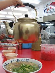 料理:お茶やかん@元祖ラーメン長浜家(ながはまけ)