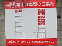 専用駐車場6台分@博多一風堂・塩原本舗・福岡