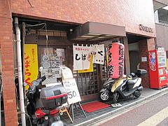 20外観@博多ラーメンしばらく祇園店