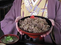 8ランチ:牛肉肉丼の大きさ@資さんうどん・志免店