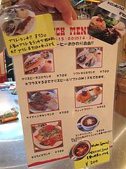 10メニュー:ランチ@チリダイニング・chili dining fukuoka mexican