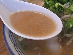 料理:味噌ラーメンスープ@札幌ラーメンえぞっ子本店・箱崎ふ頭