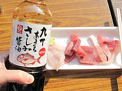 料理:九州甘口刺身醤油@うまかもん祭り・柳橋連合市場
