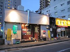 1外観@七輪居酒屋イソデチキン・舞鶴・天神