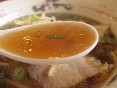 料理:ラーメンスープ@好吃餃子(ハオツーギョウザ)