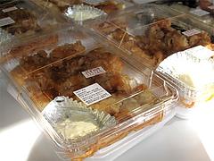 ランチ:弁当2@カラフル食堂・住吉店