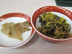 8ランチ:ザーサイと高菜炒め@中華料理・餃子李・薬院