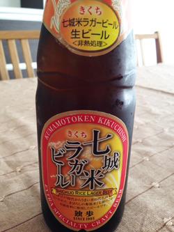 七城米ビール@メロンドーム