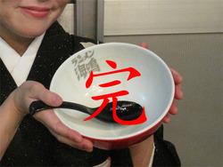 10完食@海鳴・中洲店