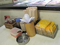 店内:卓上@LA-麺HOUSE将丸・親富孝通り・天神