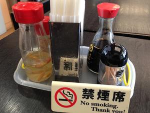 8卓上@那覇・空港食堂