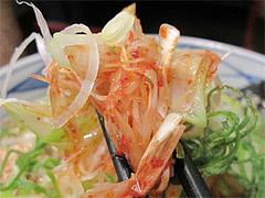 料理:ねぎらーめん(塩)の白髪ネギ@らーめん・ゆきみ家