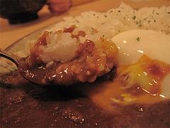 10ランチ:濃厚牛スジ煮込みカレーの温泉玉子@照・TERRA(てら)・渡辺通店