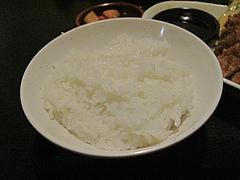 14ランチ:ご飯大盛り無料@居酒屋しょうき・大橋店