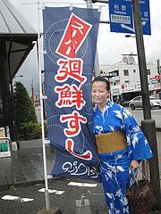 外観:スーパー回転寿司@博多玄海丸・野間