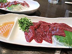 料理:牛レバー刺630円@焼とり赤兵衛・姪浜店