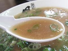 8ランチ:豚骨スープ@ラーメン博多長浜風び・原本店
