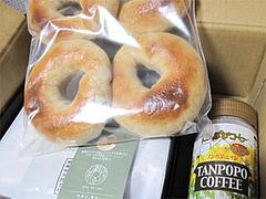 ベーグルと駿河園の抹茶バターケーキとタンポポコーヒー