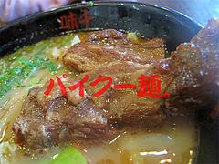 料理:パイクー麺食べる@味千拉麺・福岡東店・楽一街道箱崎店