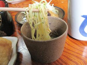 11中華めんつけ麺@奴寿司