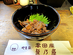 料理:もつ煮200円@高田屋・焼鳥・倉敷