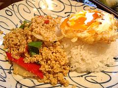 ガパオライス(スープ付)850円@タイ屋台料理&ヌードル オシャ(osha)