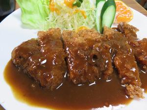 11カツ定食@たつ