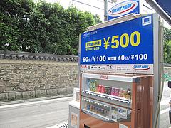 16外観:駐車場@ラーメン・麺屋一矢・住吉店