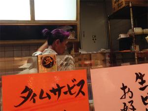 2おかあさん@ゆきみ茶屋