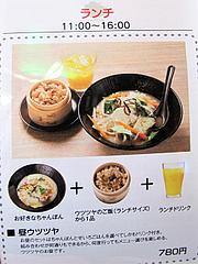 6メニュー:ランチセット780円@チャンポン専門店・ヌードルキッチン・ウツツヤ(現屋)・天神ビブレ