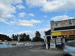 外観:かき小屋だいゆう駐車場@牡蠣小屋だいゆー(だいゆう・ダイユー)・糸島